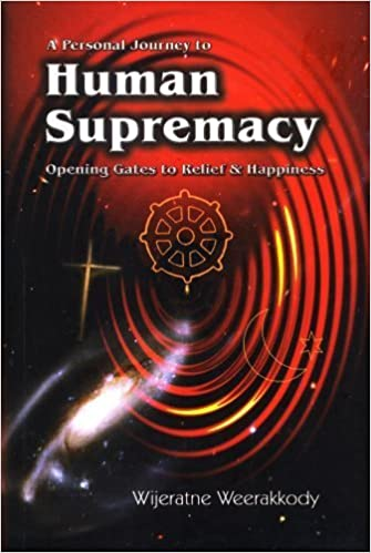 A Personal Journey to Human Supremacy: Opening Gates to
