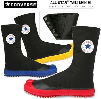 Converse All Star Tabi Shin