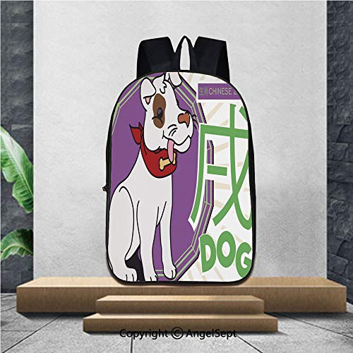 3D Printing Student School Backpack,Cute Dog in Cartoon Style for Chinese Zodiac,16.5
