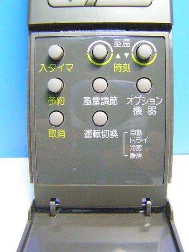ダイキン エアコンリモコン KRC114-9