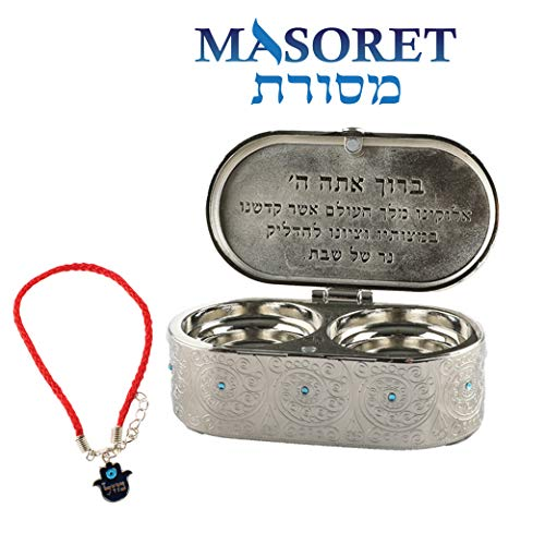 (MASORET Judaica Spirit Travel Size Shabbat CANDLESTICKS: Jewish Nickel Filigree Box with Inlaid Hebrew Cover and Blue Stones for 2 Candles Plus Red Bracelet)