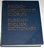 Russian-English Dictionary 9780875570662