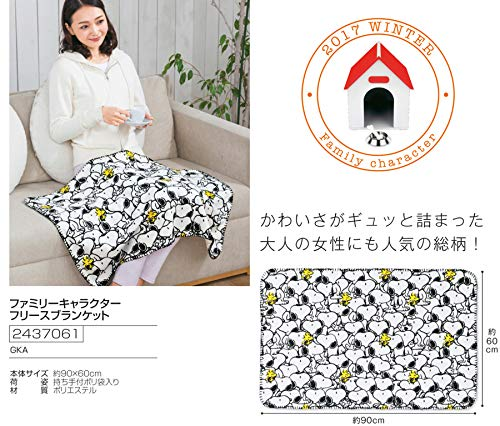 「スヌーピー」ファミリーキャラクター フリースブランケット/ひざ掛け B07RZW566F