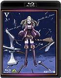 純潔のマリア V <特装限定版> [Blu-ray]