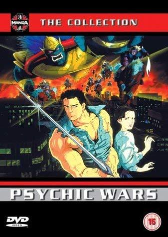 Psychic Wars [1998] [Reino Unido] [DVD]: Amazon.es: Alan ...