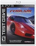 Test Drive Ferrari - Best Reviews Guide