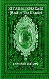 Kitab Al Khazari: (Book of the Khazar)