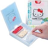 Hello Kitty Portable Pill Case Travel Trip Vitamin Storage Medicine Box Organizer