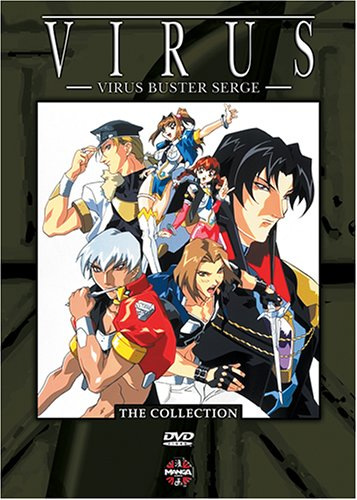 Virus Buster Serge Box Set
