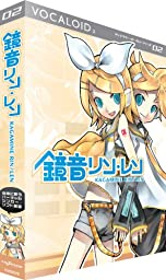 Vocaloid2 Character Vocal Series 02: Kagamine Rin/Len