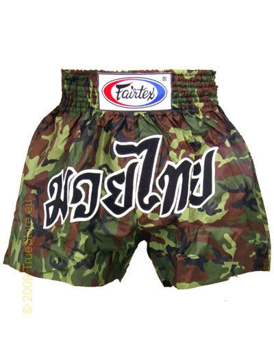 Short fairtex nylon camulfaje