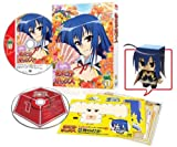 Animation - Medaka Box Vol.1 (DVD+CD) [Japan DVD] ZMBZ-7951