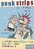 Punk Strips, Simon Gane, 1899866353
