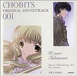 Chobits Original Soundtrack 001