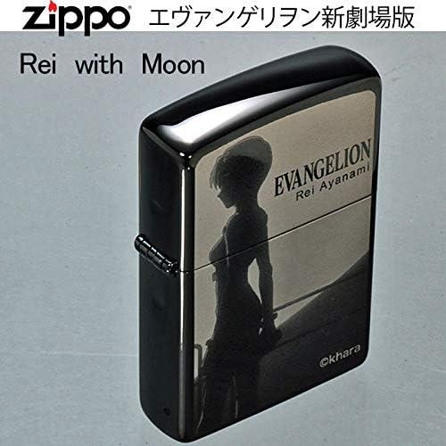 ZIPPO ジッポーライター オイル ライター エヴァンゲリヲン新劇場版 『 Rei with Moon 』 ブラックチタン