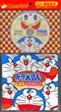 Doraemon - Colochan Pack Best [Japan CD] COCZ-1101