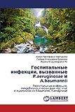Gospital'nye Infektsii, Vyzvannye P. Aeruginosae I A. Baumannii, Martynova Alina Viktorovna and Buzoleva Lyubov' Stepanovna, 3659203084