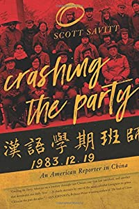 Crashing the Party: An American Reporter in China by Soft Skull Press