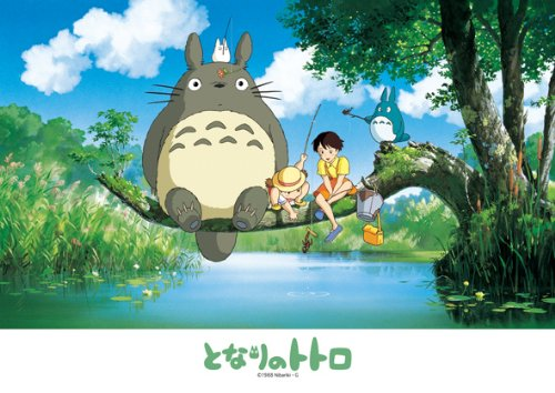 My Neighbor Totoro 108 Piece What is next? 108-270 wonder catch (japan import) by Unknown