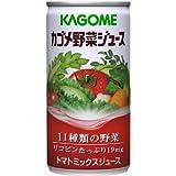 カゴメ 野菜ジュース 190g×30缶