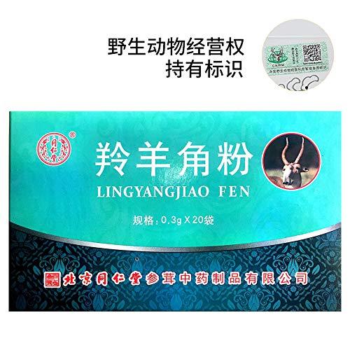 tongrentang.同仁堂,bei jing tong ren tang,北京同仁堂羚羊角粉0.3g20袋正品