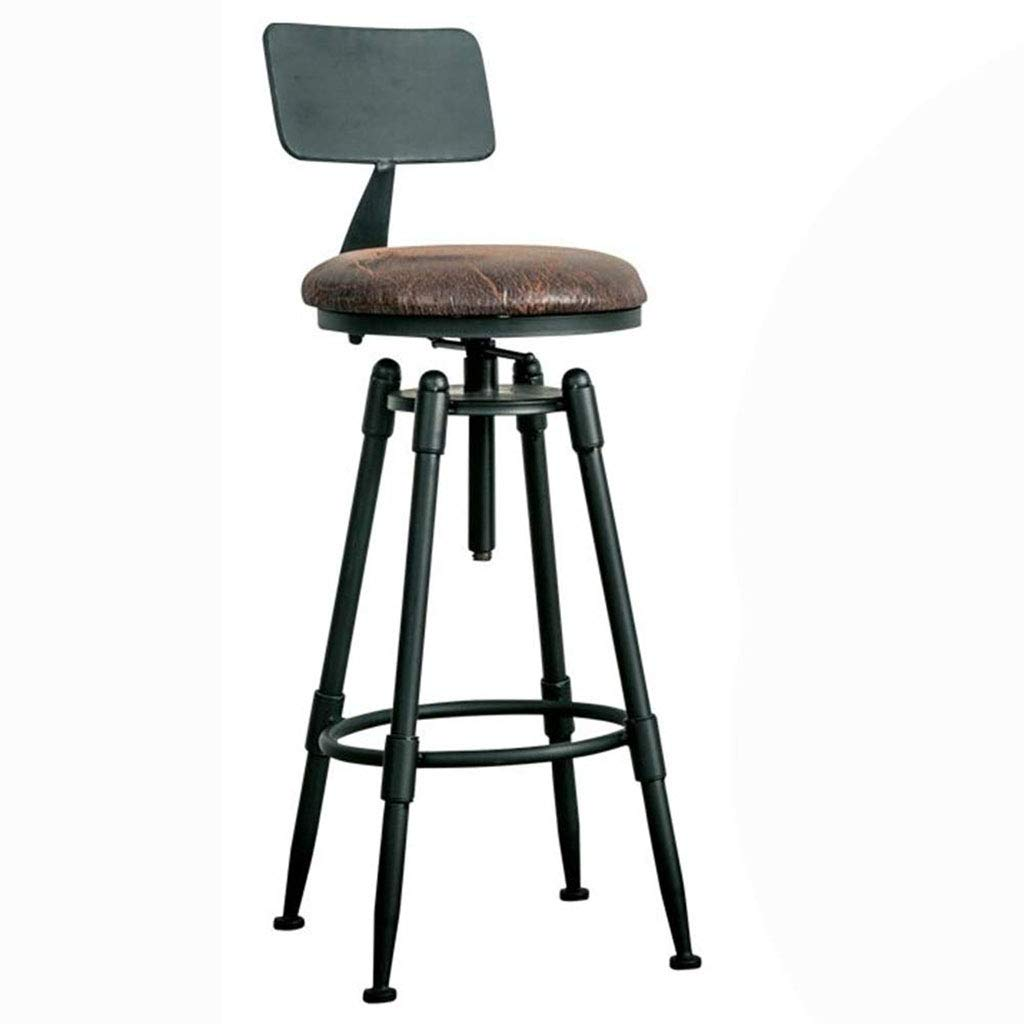 With backrest Retro Industrial Style Barstool,Simple Bar Stool Nordic Tall Stool pouffe with PU Leather Seat and Adjustable Height 27-35 Inch for Bar Kitchen Pub Breakfast Dining,gold (with backrest)