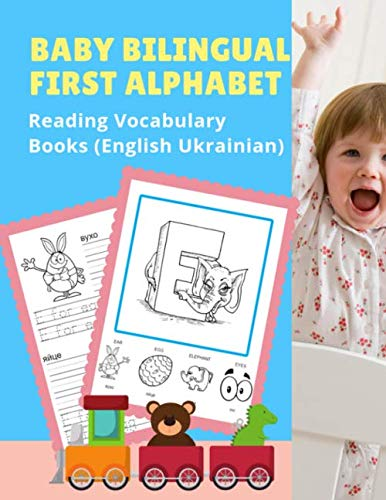 Baby Bilingual First Alphabet Reading Vocabulary Books (English Ukrainian): 100+ Learning ABC frequency visual dictionary flash cards childrens games ... toddler preschoolers kindergarten ESL kids. (Dictionary Ukrainian)