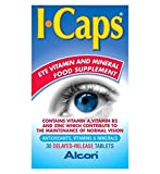 ICaps Extra Lutein Tablets 30s - 6 Pack