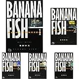 Banana fish (小学館文庫) 全11巻セット (クーポンで+3%ポイント)