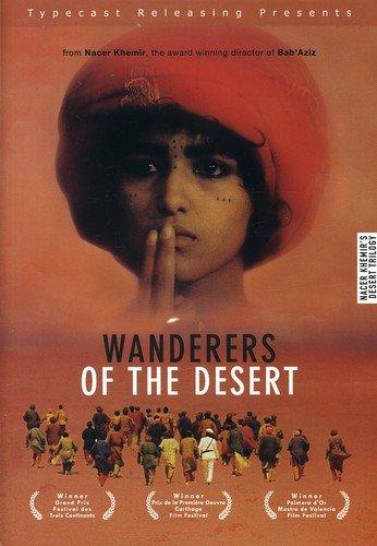 Wanderers of the Desert (Wanderers Movie)