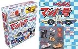Speed Racer Mach 5 Racer Radio Control Car Set 79204