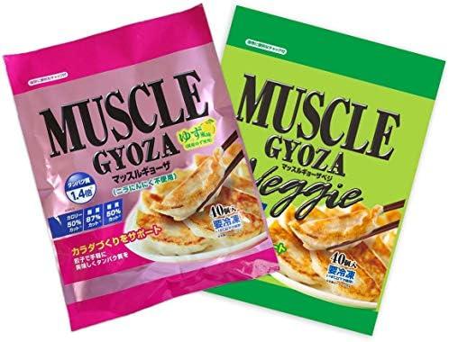 マッスルギョーザ (ゆず風味&ベジ(大豆ミート使用)の2袋セット) [高タンパク 低カロリー 低糖質 低脂質 冷凍餃子]