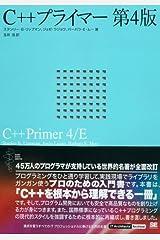 C++ Puraimā Tankobon Hardcover