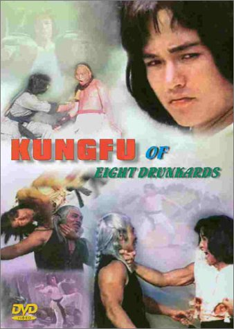 Kung Fu of Eight Drunkards