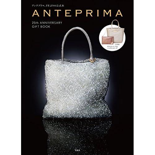 ANTEPRIMA 25周年記念号 画像 A