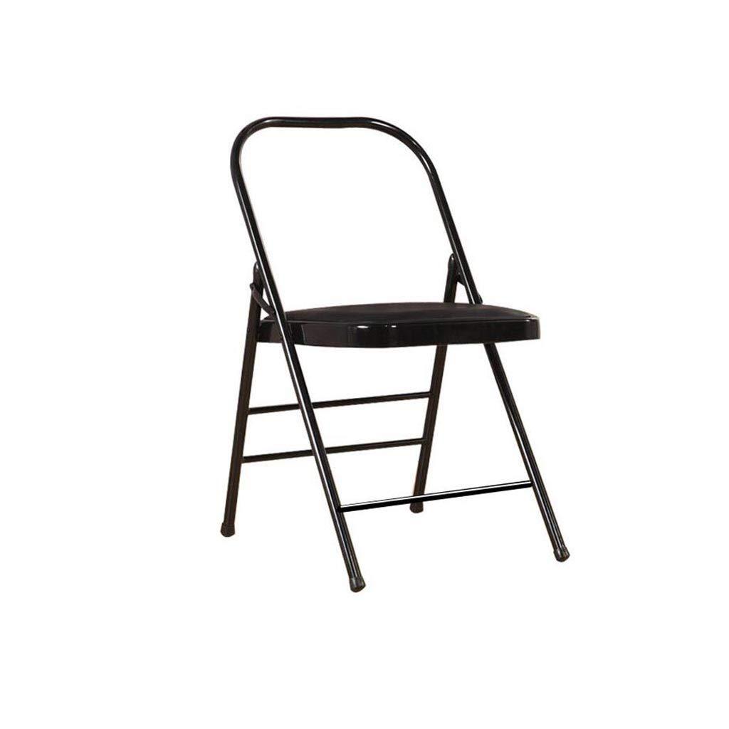 QZ HOME Stühle, Klappstuhl Sonnenliege Computer Stuhl Hilfsstuhl Einfach Büro Student Schach