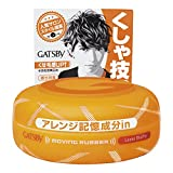 GATSBY Moving Rubber Loose Shuffle Hair Wax