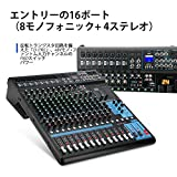 G-MARK Professional Audio Mixer Sound Board Console System Interface 16 Channel Digital USB Bluetooth MP3 Computer Input 48V Phantom Power Stereo DJ 24-Bit SPX effects