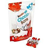 キンダーチョコ-Bonsポーチ104グラム - Kinder Choco-Bons Pouch 104g [並行輸入品]