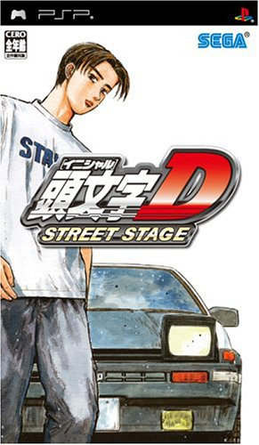 Initial D Street Stage [Japan Import] by Sega (Image #6)