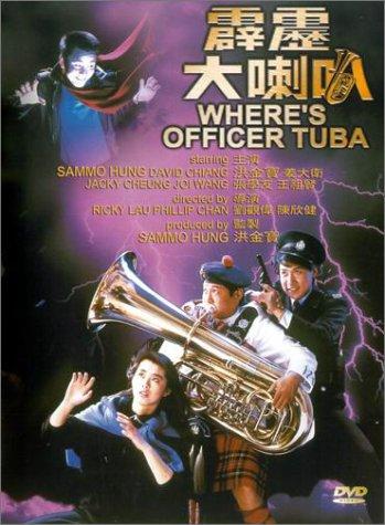 Where's Officer Tuba ()