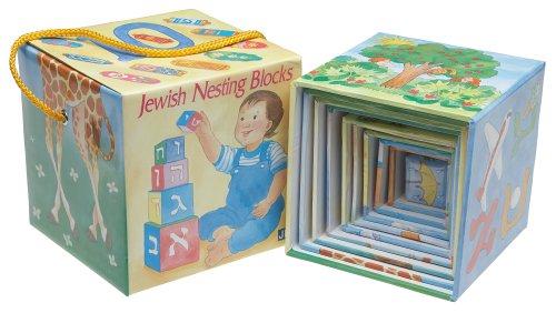 Jewish Nesting Blocks Baby Toy