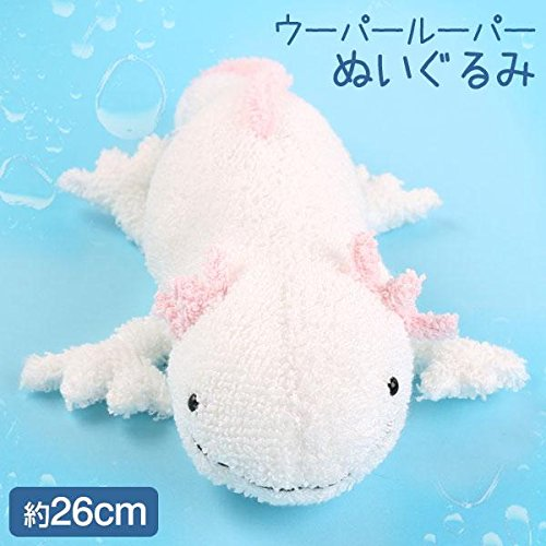 Sea Creature Axolotl Mexican Salamander Realistic Plush Doll (White)