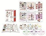 Animation - Strawberry Marshmallow (Ichigo Mashimaro) Blu-Ray Complete Box (3BDS+2CDS+CDROM) [Japan LTD BD] GNXA-1157