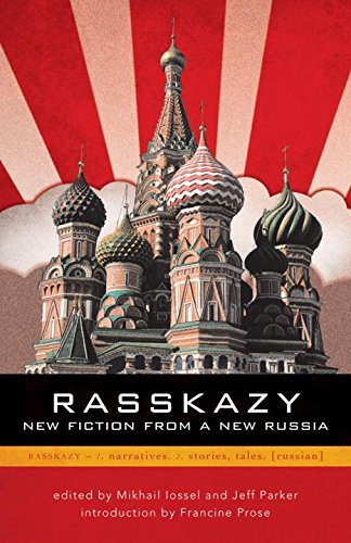 Download Rasskazy: New Fiction from a New Russia pdf