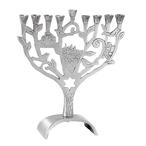 Zion Judaica Aluminum Jerusalem Tree Menorah by Zion Judaica Ltd