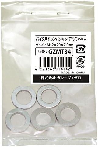 ガレージゼロ バイク用 ドレンパッキン アルミ 5枚入り [M12×外径20mm×厚さ2.0mm]ワッシャー/シーリングワッシャー GZMT34