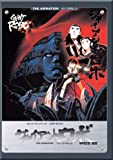 Giant Robo Complete Episodes 1- 13 Has English Audio- Sold As Is- Fx Dvd