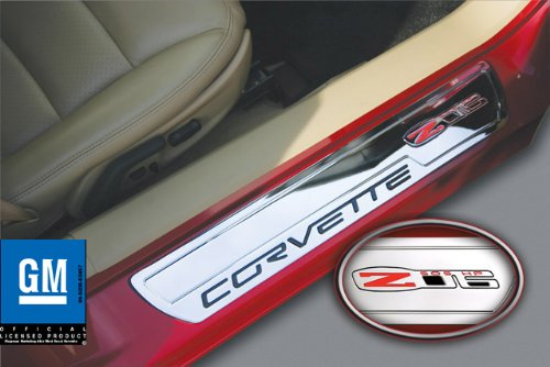 Corvette Door Sill Plates - Billet Chrome with Z06 505HP Logo : (Billet Sill Plates)