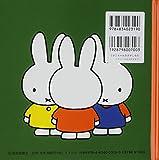 Nijntje Huilt Usako Looks (Japanese Edition)